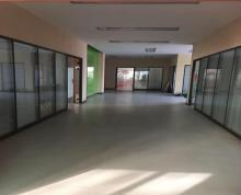 (出租) 麒麟门办公生产 厂房 6000平米