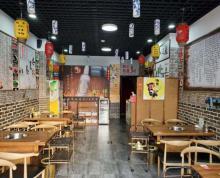 (转让)天印山农贸市场附近200平饭店转让