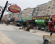 (出售)扬大附中东校区旁商铺二楼可做培训机构写字楼