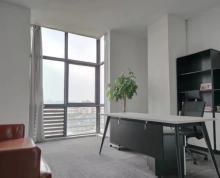 (出租)青剑湖 启迪时尚科技城298平精装 花园式办公