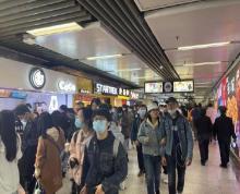 (出租)南京南站 亚洲的交通枢纽 业态不限 没有转让费