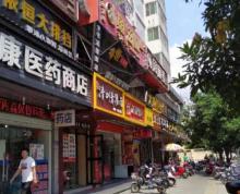热闹区域餐饮品牌超市首选沿街店面350平直接出租