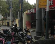 南京大学鼓楼区沿街重餐 独立产权带租约 大学生人群消费稳定