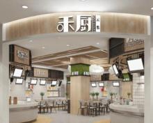新街口中心美食城招商 带设备即可营业 包办双证