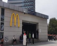 (出租)浦口区 地铁10号线南京工业大学站 麦当劳旁340平商铺出租