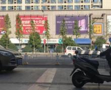 弘阳家具广场附近临街商铺-中介勿扰