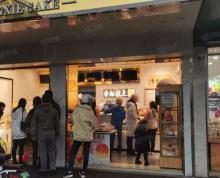 (出租)姑苏区 沿街商铺出租 居民楼环绕 成熟商圈全天人流 包办执照