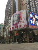 鼓楼区  新街口管家桥金轮国际广场78m²写字楼