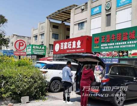 响水县小尖镇菜场附近商铺出售