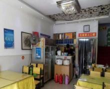 邗江区兴城东路附近营业中的饭店转让