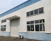 (出售)滨江开发区陆朗食品厂房出售土地8亩厂房5000平售1000万