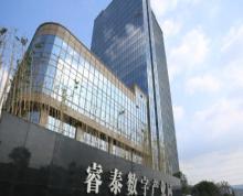 镇江高新区核心位置江苏睿泰数字产业园正式招商啦