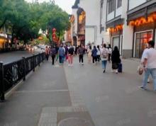 (转让)秦淮长白街旺铺转租市口好门头大每天过往人流不断消费人群集中