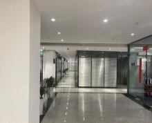 (出租)出租华星大楼307平50元全精装修停车便利东环路出口处含家具