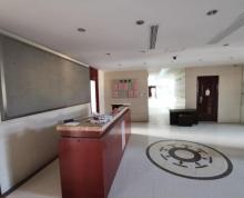 (出租)金融城附近鹿鸣华庄办公室出租,1100平方年租金30万一年。