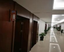 (出租)长亭商厦2号楼四楼招租