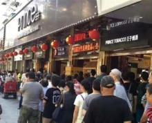 鼓楼区和会街沿街商铺招特色餐饮小吃,可立即营业无转让费中介费