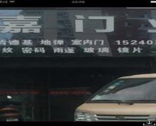 (出售)天津路与前进东路交叉口47平方租金3万5售105万急售亏本卖