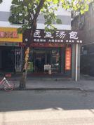 秦淮区延龄巷60㎡商铺