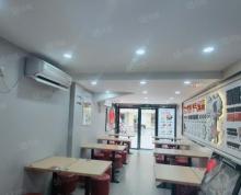 (出租)可餐饮,纯一楼,大通铺,明火天然气,餐饮氛围好,新街口