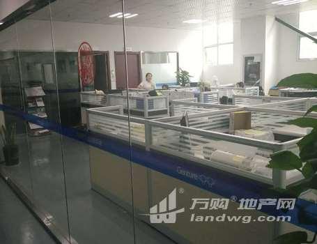 (出租) 栖霞区马群紫金工坊创业产业园