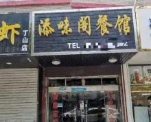 (转让)(文鑫推荐)宜兴东贤中路108平餐馆,靠近学校医院,人流量大
