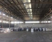 (出租)[CXE]江宁区禄口工业园10000平独门独院厂房招租