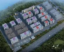 丹阳陵口新建小面积厂房,可生产办公研发,50年独立产权