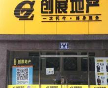 兰亭御城纯一楼90平米商铺150万包过户急售