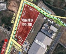 (出售)浦口桥林工业厂房 1成首付 5年返税