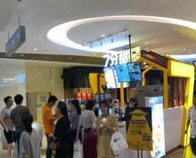 (出售)通济街海乐城7分甜商铺出售 年租金12万 可餐饮 独立产权