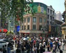油坊桥南京人流量非常大的好市口 临街商铺适合各类业态