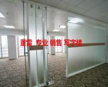 (出售) 专 卖 长江路9号 有多套房源在售 请看房源描述