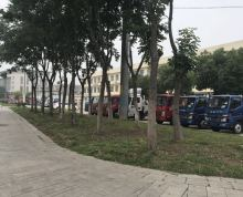 江宁区秣陵街道正方中路轻型汽车销售场地招租