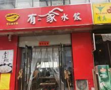 (转让)(九鼎商铺)蜀山经开区餐饮店低价转让,人流大生意好可实地考察