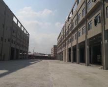 (出租) 青口标准框架厂房,独栋,各种面积都有