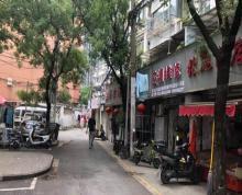 (出租)无押金3400每月玄武区居安里临街旺铺适合轻餐饮外卖可办证