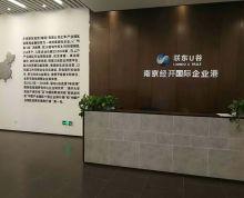 南京栖霞区新港开发区500-3000平 可按揭 双证齐全 低总价可租可售