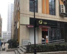 五塘地铁口绿地缤纷沿街商铺可做餐饮 即买即收益