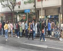 (出租)(出租) 玄武中山东路临街旺铺 明故南博院游客密集 禁止接手