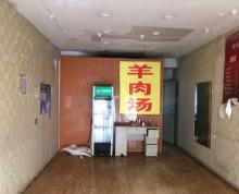 (出租)临街门面 面积50 门头6米适合图文 鲜花 服装 等餐饮