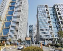选择南京新城科技园国际研发总部园,轻松坐享前程!