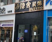 (出租)商铺靠奥体十字路口位置好,房型规整可租150平或100平可谈