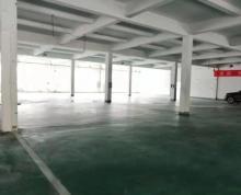 (出租) 江宁秦淮路标准厂房1100平高5米砖混结构厂房急租