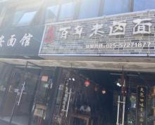 (出售)岔路口中驰路纯一楼可做餐饮旺铺出售