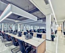 (出租)秀峰地铁口 联合办公 全套设备四米层高 大气门面
