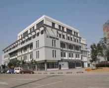 (出租) 办公环境优雅,配套设施齐全的商务办公楼出租