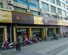 (出售)将军大道临街纯一楼门宽20米 挑高7米 可自营 成本价出售