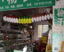 业务生意缺钱急抛 南京站旁 玉桥市场临街旺铺