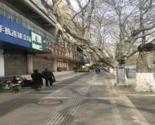 (出租)鼓楼区中山北路临街一楼旺铺不限业态 可明火 居民楼多 人流高
